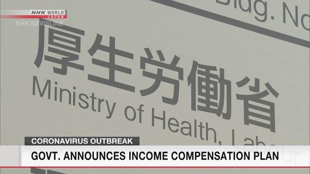 Ιαπωνία: έως 80 δολάρια καθημερινά στους γονείς για να μείνουν σπίτι και να φροντίζουν τα παιδιά