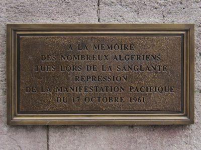 نصب_تذكري_للمجازرالتي_فامت_بها_فرنسا_ضد_المهاجرين_الجزائرين_في_باريس.JPG
